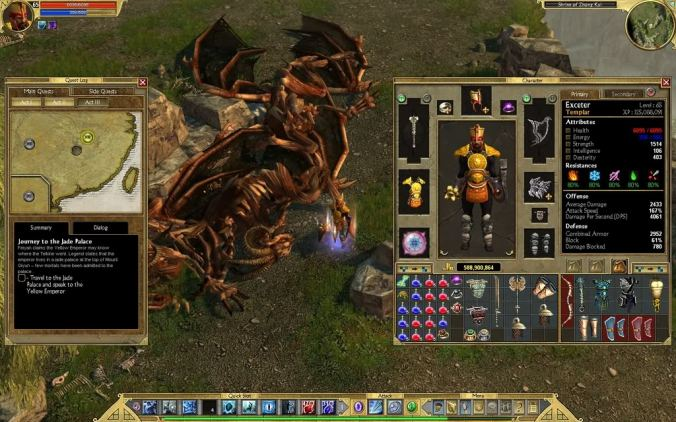 titan quest inventory screen